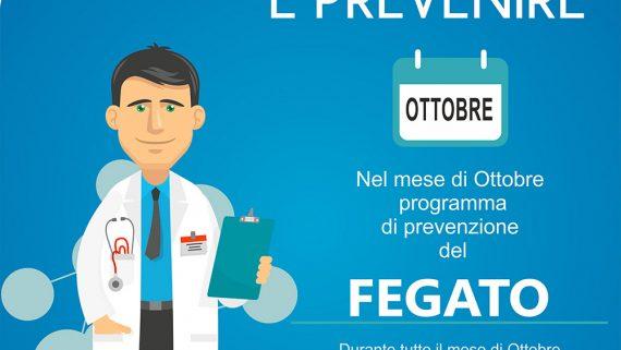 biochimica-fegato-prevenzione