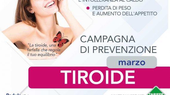 campagna prevenzione tiroide biochimica padula