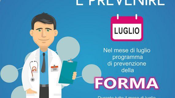 centro-analisi-biochimica-prevenzione-forma-benessere-salute